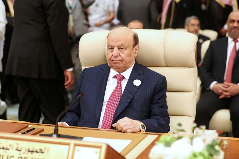 FILE PHOTO: Yemeni President Abd-Rabbu Mansour Hadi attends the Arab summit in Mecca