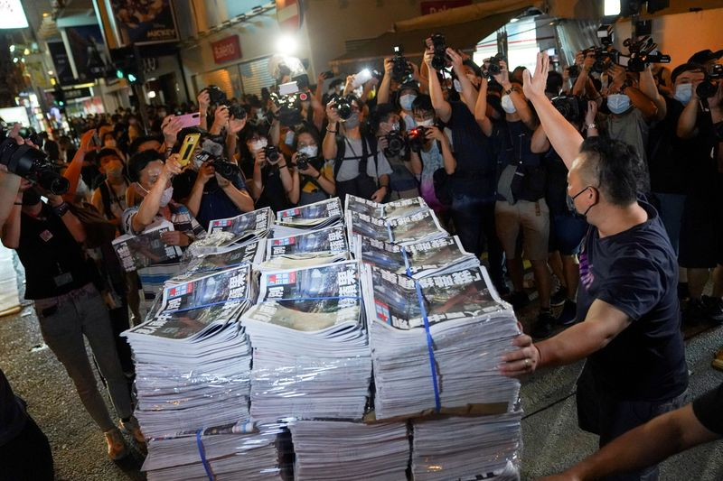 FILE PHOTO: Final edition of Apple Daily in Hong Kong