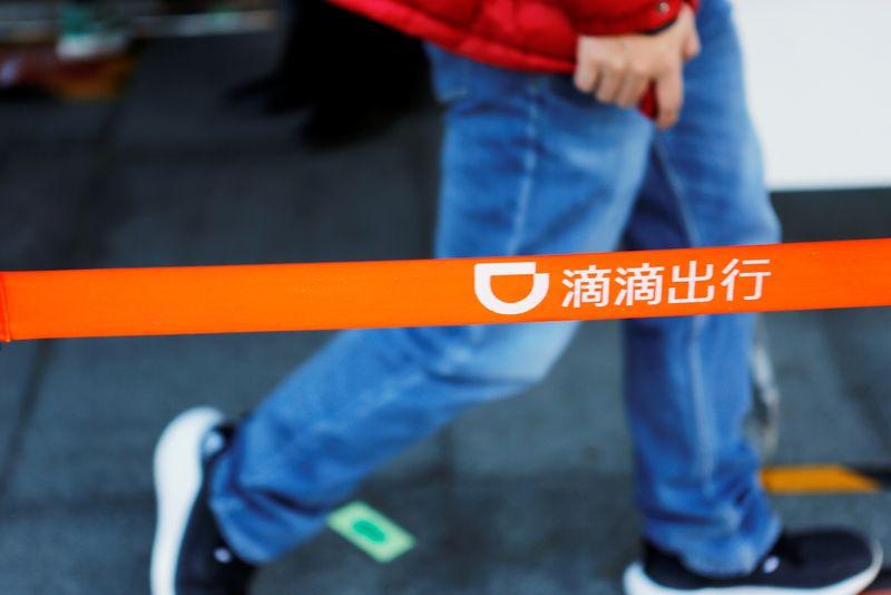 Didi headquarters in Beijing