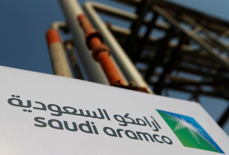 Saudi Aramco logo is pictured at the oil facility in Abqaiq