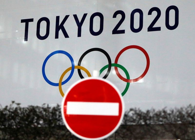 FILE PHOTO: FILE PHOTO: The logo of Tokyo 2020 Olympic Games is displayed, in Tokyo