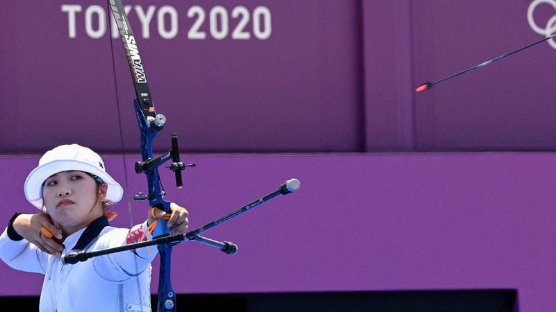 Archery - Women's Individual - 1/16 Finals