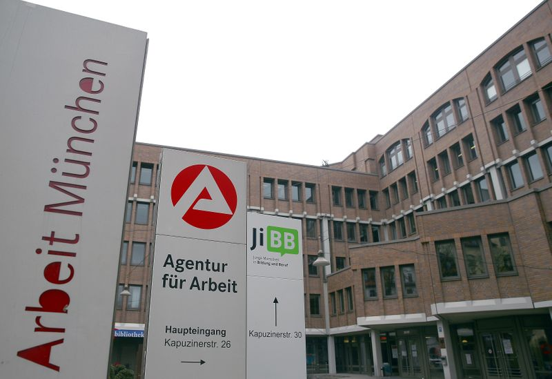 A job centre of Germany's Federal Labour Office is seen in Munich
